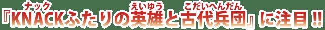 20170915-corocoro-title2.png
