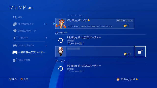 20170915-ps4-07.png