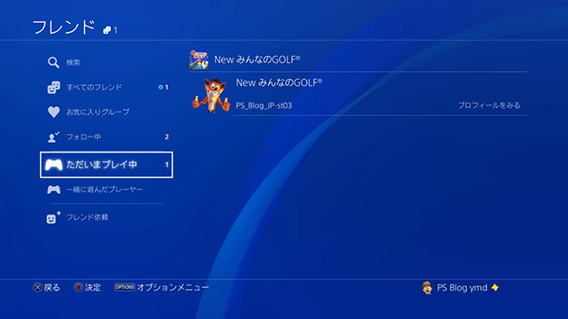 20170915-ps4-12.png