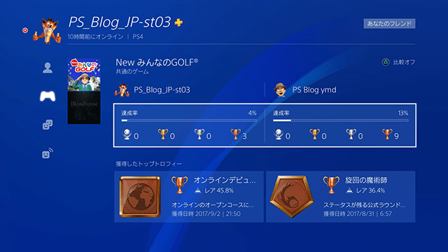 20170915-ps4-15.png