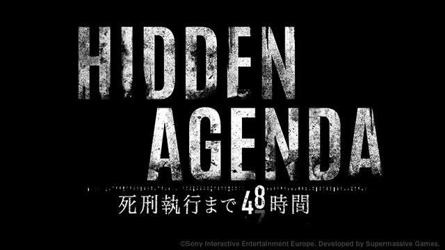スマホやタブレットを活用するサスペンスドラマ『Hidden Agenda ―死刑執行まで48時間―』の日本発売決定!
