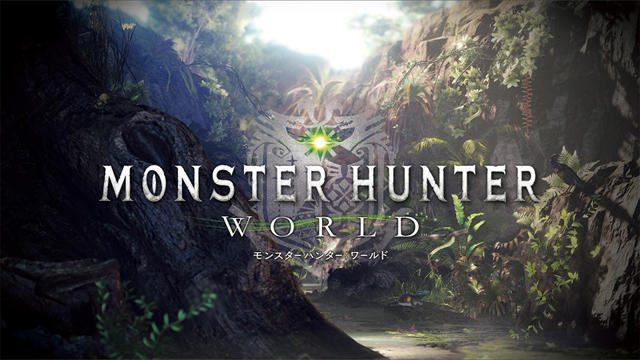 『モンスターハンター:ワールド』の発売日が2018年1月26日に決定!