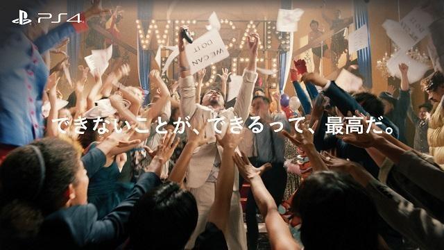 山田孝之が、人を超えて超人化。PS4®新TVCM「できないことが、できるって、最高だ。2017」篇を公開!
