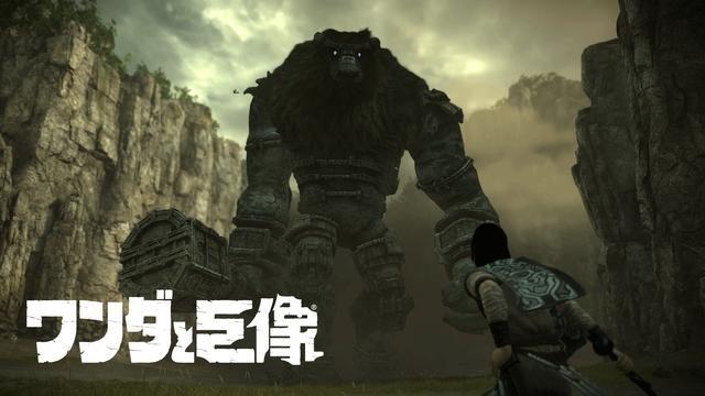 最後の一撃は、せつない。PS4®『ワンダと巨像』の新作映像を本日公開!