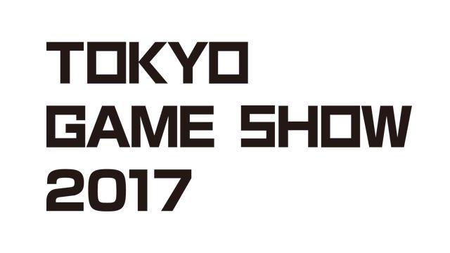 【TGS2017】「東京ゲームショウ2017」各社ステージイベント スケジュール一覧はこちら!(9月23日~24日)