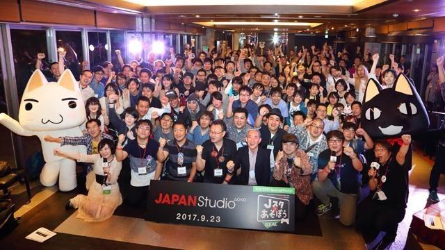 【TGS2017】JAPAN Studioクリエイターとファンの交流イベント! 「Jスタとあそぼう:リアル」レポート