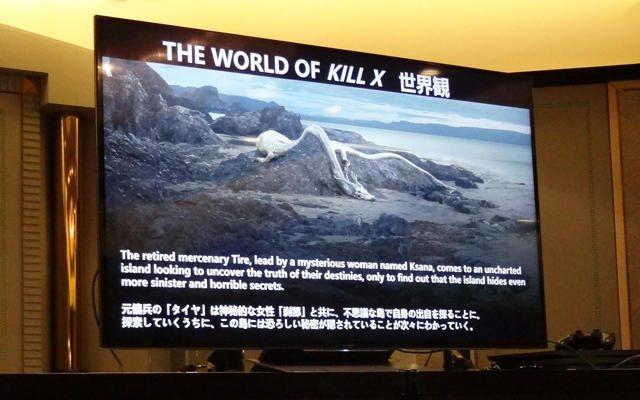 20170924-killx-03.JPG
