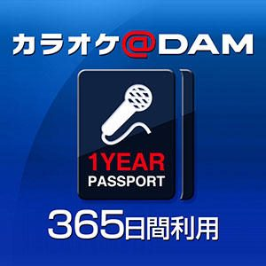20170929-dam-03.jpg