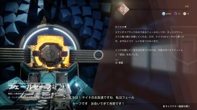 20170929-destiny2-19.jpg