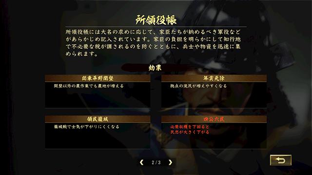 20170929-taishi-24.png