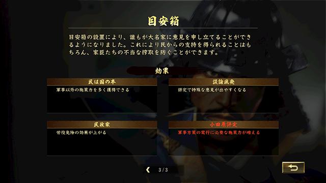 20170929-taishi-28.png