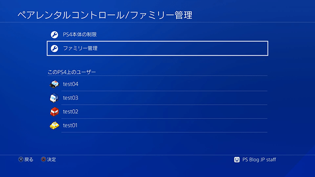 20171003-ps4-04.png