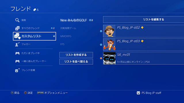 20171003-ps4-05.png