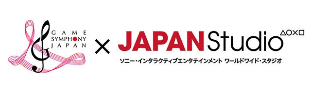 20171006-japanstudio-01.png