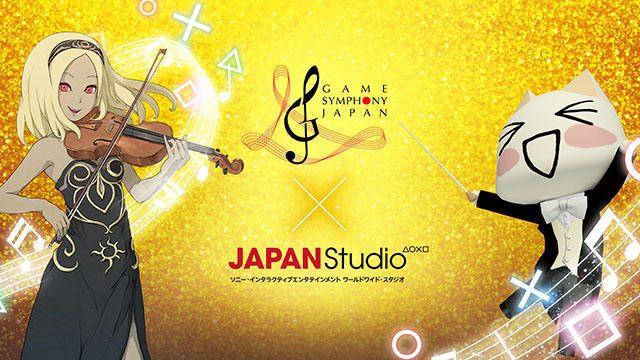 「JAPAN Studio音楽祭2017」を出演者と振り返ろう! 明日10月7日、「Jスタ音楽祭アフターイベント」開催!