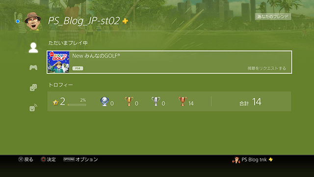 20171010-ps4-08.png