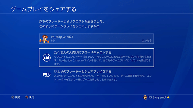 20171010-ps4-09.png