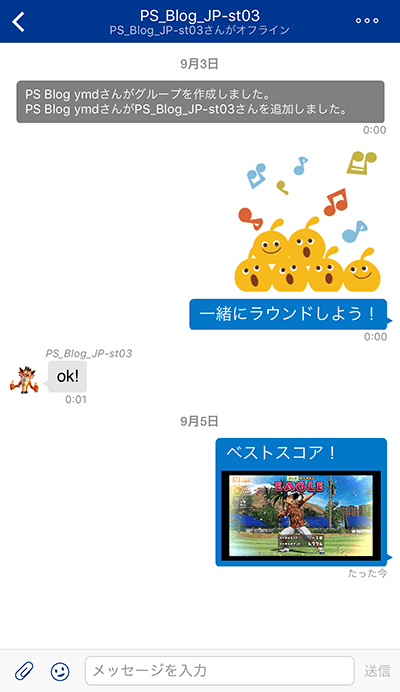 20171010-ps4-17.png