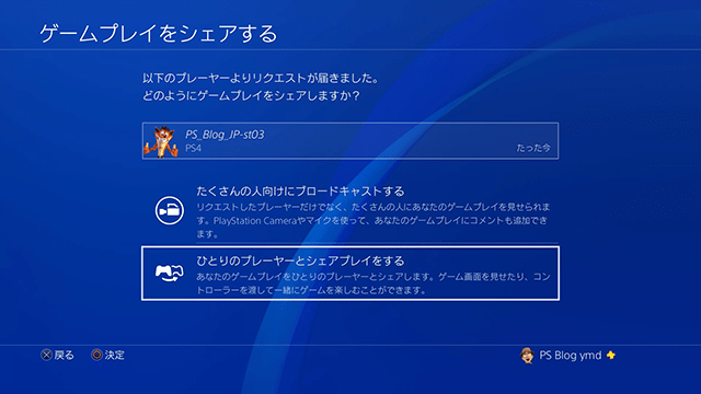20171010-ps4-18.png
