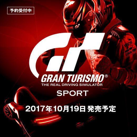 20171018-gtsport-09.jpg