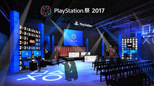 「PlayStation®祭 2017」が3都市で開催! 「東京ゲームショウ2017」に出展された最新ゲームを体験しよう!!