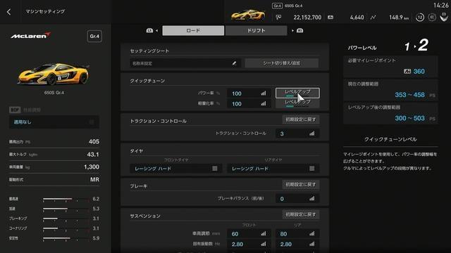20171019-gtsport-10.jpg