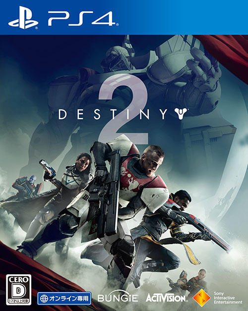 20171020-destiny2-01.jpg