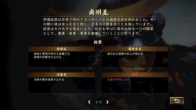 20171020-taishi-05.png