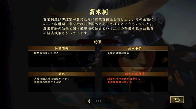20171020-taishi-07.png