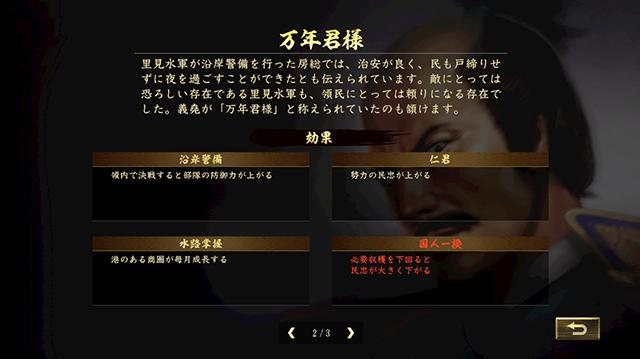 20171020-taishi-28.png