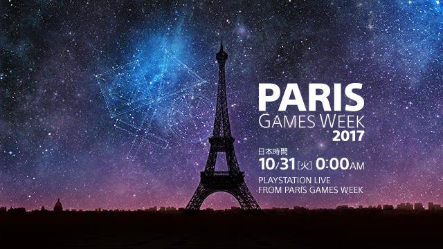「PlayStation® Live From Paris Games Week」日本時間10月31日 午前0時よりストリーミング配信実施!(日本語同時通訳あり)