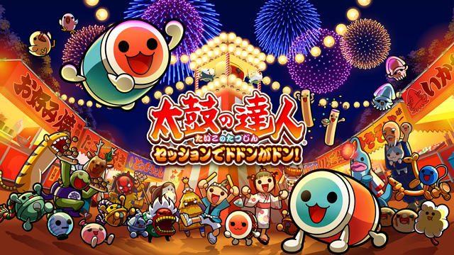 20171026-taikosession-blog-01.jpg