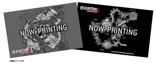 20171101-deadrising4se-20.png
