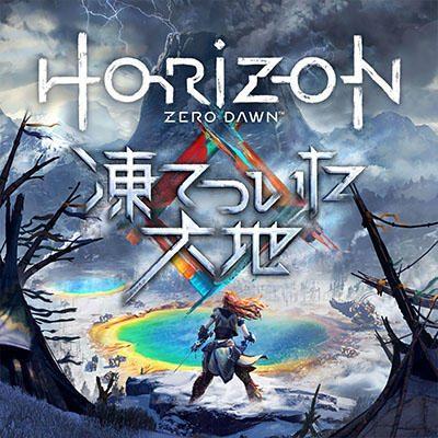 20171102-pgw-horizon-01.jpg