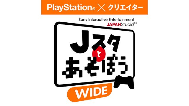 20171107-japanstudio-01.png