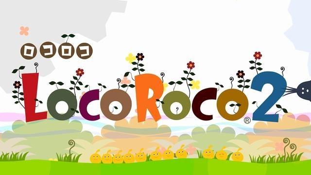 """LとRの""""コロコロ""""アクションがパワーアップしてPS4®にやってきた! 『LocoRoco 2』12月14日発売決定!"""