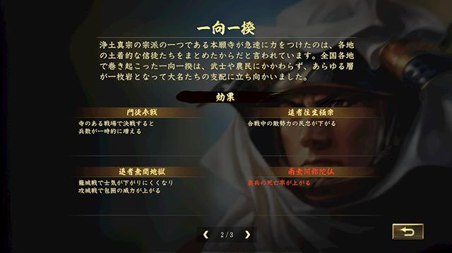 20171110-taishi-06.png