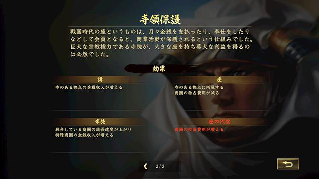 20171110-taishi-10.png