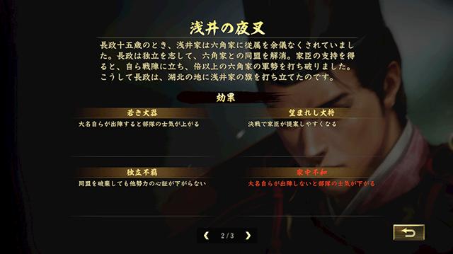 20171110-taishi-23.png