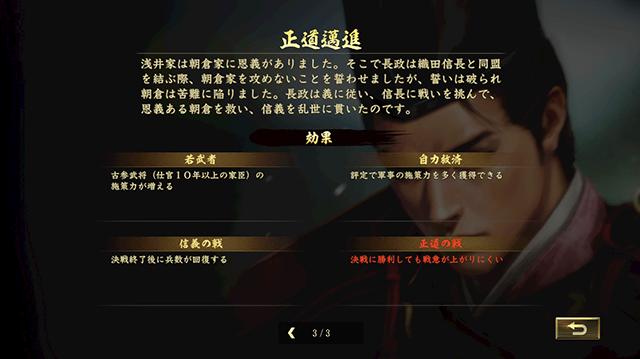 20171110-taishi-27.png