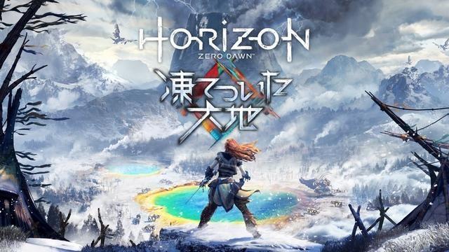 20171114-horizon-00.jpg