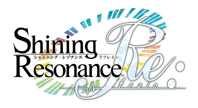 20171116-shiningrr-01.png