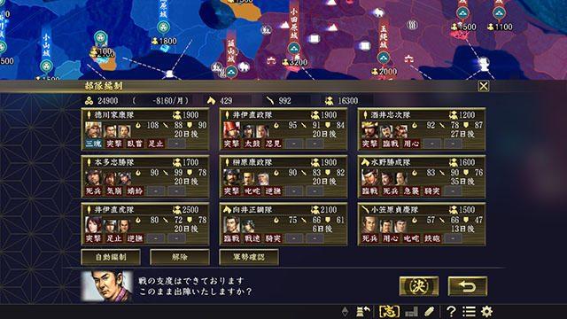 20171117-taishi-14.jpg