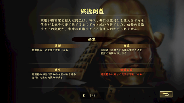 20171117-taishi-15.png
