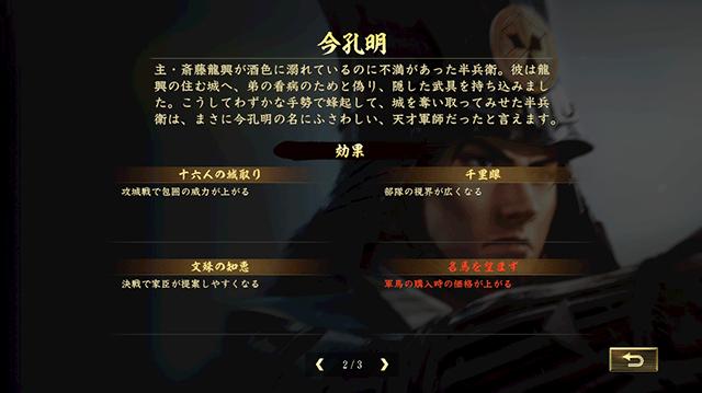 20171117-taishi-30.png