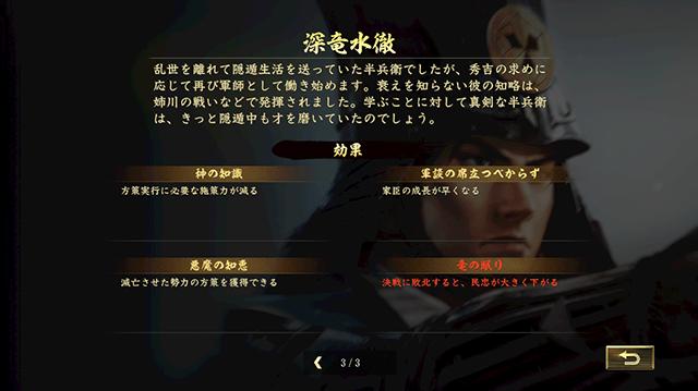 20171117-taishi-34.png