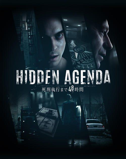 20171122-hiddenagenda-01.jpg