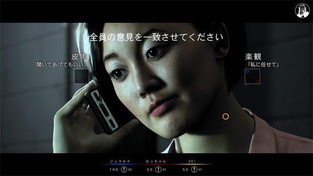 『Hidden Agenda ―死刑執行まで48時間―』本日配信! スマホ操作でプレイヤー同士の駆け引きが楽しめる!