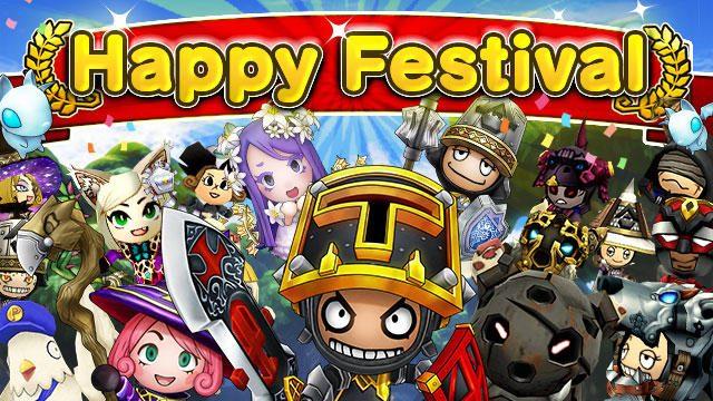 『ハッピーダンジョン』でクエストあり、キャンペーンありの第2回「ハッピーフェス!」を今日から開催!