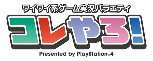 20171124-ps4-01.png